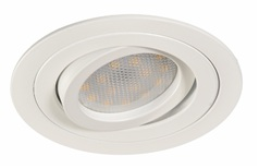 Recessed round white movable